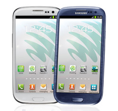 Wow... Samsung Galaxy SIII, only RM999! How to get? profile image