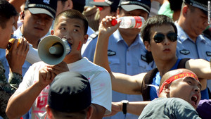 Pictures and news on violent anti-Japan clashes in China over Diaoyu Islands