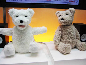 Fujitsu's Teddy Bear Robot Can Read Your Face!
