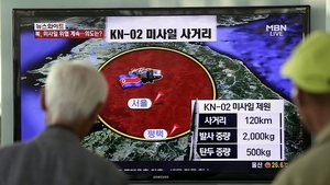 [NEW UPDATE] North Korea Fires 6 Missiles In 3 Days