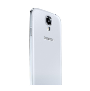 "[NEW UPDATE] Is Samsung Galaxy S4 ""Best Smartphone""?"