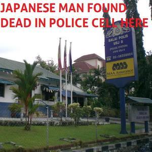 Another Police Custody Death, This Time It's a Japanese Man