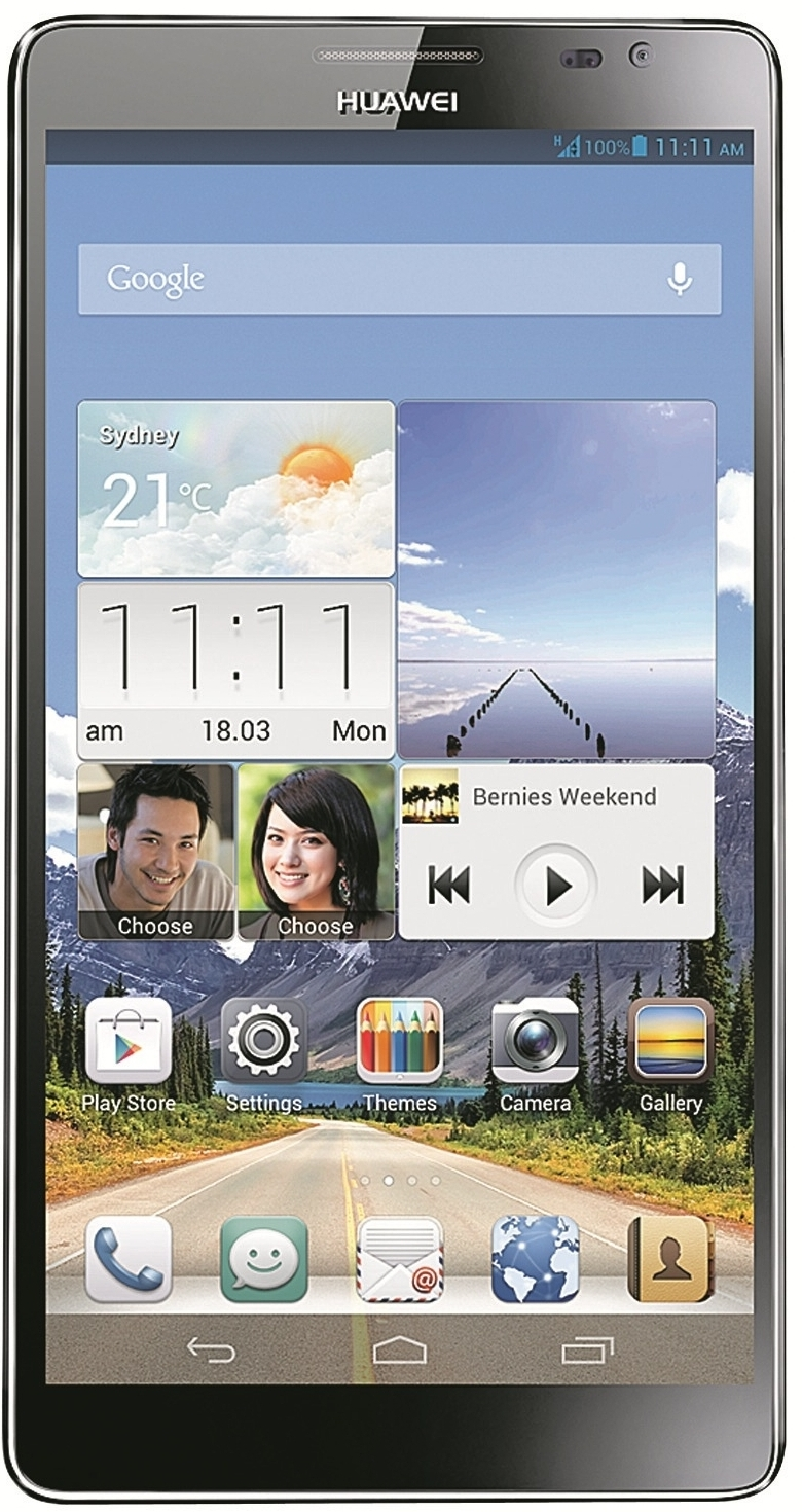 Infibeam Houses The All New Huawei Ascend Mate Smartphone